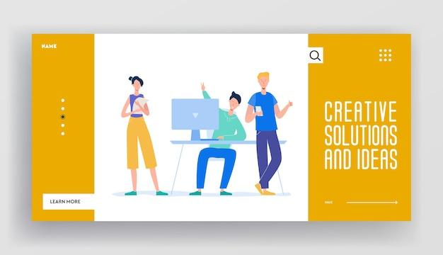 Szablon strony docelowej koncepcja pracy zespołowej spotkanie biznesowe. postacie biznesmenów i kobiet, koledzy komunikujący się podczas burzy mózgów, pomysł na dyskusję na temat strony internetowej lub strony internetowej.