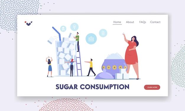 Szablon strony docelowej konsumpcji cukru. małe postacie w ogromnej szklance cukru trzcinowego. osoby uzależnione od słodkich fast foodów, problemy zdrowotne spowodowane przedawkowaniem glukozy, otyłość. ilustracja kreskówka wektor