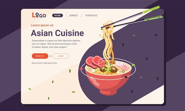Szablon strony docelowej kuchni azjatyckiej