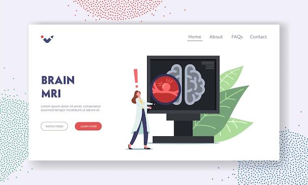Szablon strony docelowej mózgu mri. kobieca postać tiny doctor trzyma ogromną lupę na ekranie komputera z tomografią ludzkiego mózgu z wybrzuszeniem tętniaka na ścianie naczynia, choroba. ilustracja kreskówka wektor