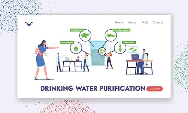 Szablon strony docelowej oczyszczania wody pitnej. drobni naukowcy postacie w laboratorium uczącym się mikroorganizmów jednokomórkowych pierwotniaków w ogromnym szkle wodnym. ilustracja wektorowa kreskówka ludzie