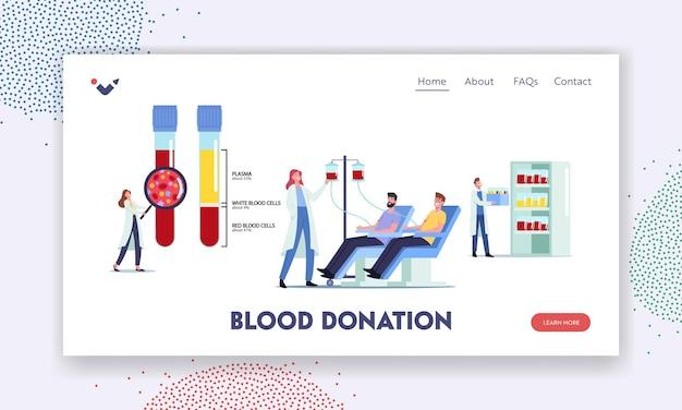 Szablon strony docelowej oddawania krwi. mały lekarz postać w ogromnych szklanych kolbach z osoczem, białymi i czerwonymi krwinkami, dawcy oddają krew, medycyna, opieka zdrowotna. ilustracja wektorowa kreskówka ludzie