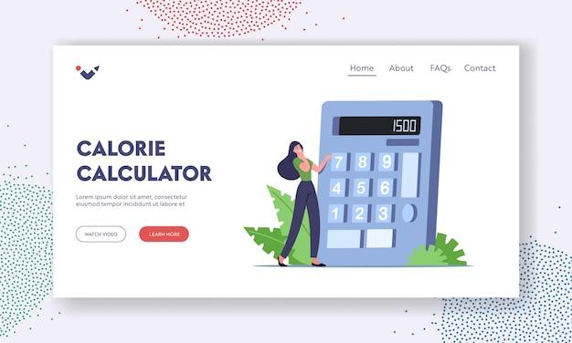 Szablon strony docelowej odżywiania i diety. mała postać kobieca z ogromnym kalkulatorem liczącym kalorie dla zdrowego odżywiania i utraty wagi. kontrola węglowodanów w żywności. ilustracja kreskówka wektor