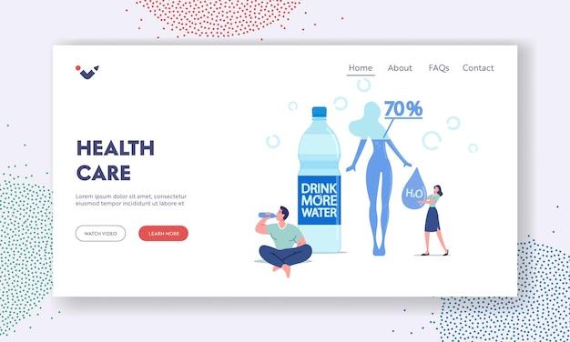 Szablon strony docelowej opieki zdrowotnej. wysportowana postać sportowca woda pitna z butelki orzeźwiająca po aktywności sportowej. kropla h2o, zdrowy styl życia. ilustracja wektorowa kreskówka ludzie