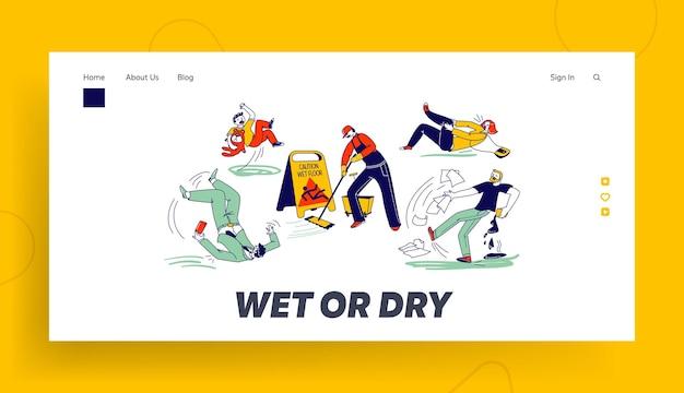 Szablon strony docelowej ostrzeżenia o mokrej podłodze. postacie ślizgające się i przewracające się po sprzątaniu podłogi na lotnisku, w biurze lub w miejscu publicznym