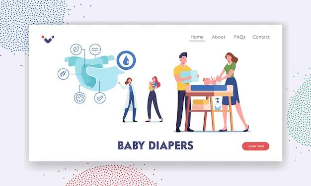 Szablon strony docelowej pieluch dla niemowląt. para rodziców stoi przy stole dziecka przewijając i zmieniając pieluchy dla noworodka. rodzicielstwo, rodzinne postacie pieluszki dziecko. ilustracja wektorowa kreskówka ludzie