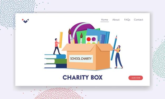Szablon strony docelowej pola charytatywnego. sponsoruje pomoc humanitarną i solidarność. małe postacie wkładają książki i artykuły papiernicze do pudełka na datki. pomoc ubogim dzieciom. ilustracja wektorowa kreskówka ludzie