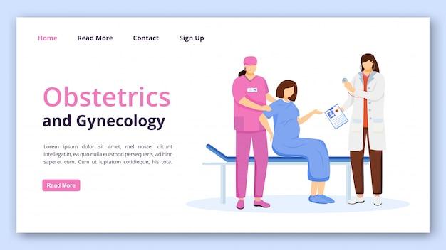Szablon strony docelowej położnictwa i ginekologii. pomysł na interfejs obgyn z płaskimi ilustracjami. poród w układzie strony głównej szpitala. strona docelowa kliniki opieki prenatalnej