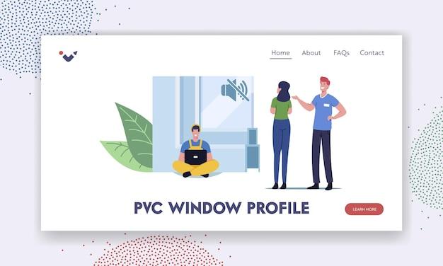 Szablon strony docelowej profilu okna pvs. mały sprzedawca prezentujący ogromne dźwiękoszczelne potrójne hermetyczne szkło klientowi, reklama nowoczesnej technologii domowej. ilustracja wektorowa kreskówka ludzie
