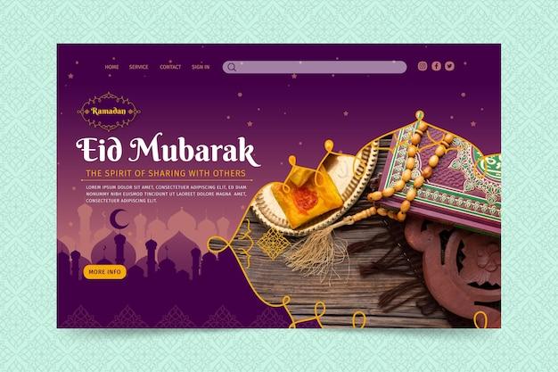 Szablon strony docelowej ramadanu