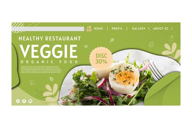 Szablon strony docelowej restauracji wegetariańskiej