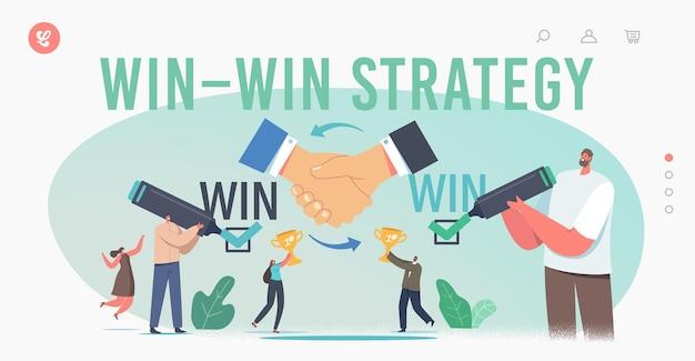 Szablon strony docelowej rozwiązania strategii wygraj i wygrywaj. partnerzy biznesowi znaki umowa, partnerstwo, umowa. biznesmeni z gold cups pomyślna korzyść winwin. ilustracja wektorowa kreskówka ludzie