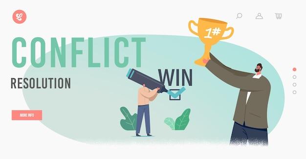 Szablon strony docelowej rozwiązywania konfliktów. biznes wygraj wygraj korzyść. szczęśliwy biznesmen znaków radujcie się złotym kielichem w ręku, człowiek podpisując wygrać kontrakt. ilustracja wektorowa kreskówka ludzie