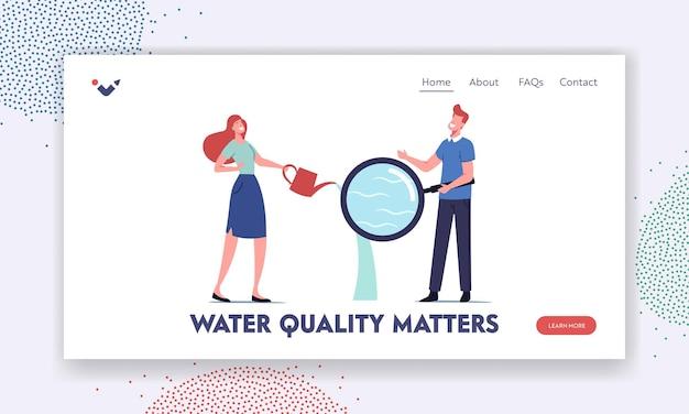 Szablon strony docelowej testowania wód gruntowych lub wody artezyjskiej. kobieca postać nalewająca czystą wodę z konewki, man zoom aqua texture z lupą. ilustracja wektorowa kreskówka ludzie