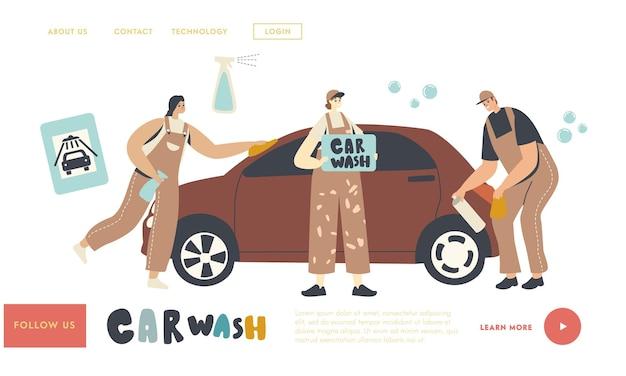 Szablon strony docelowej usługi myjni samochodowej. postacie robotników w jednolitym samochodzie z gąbką i strumieniem wody. pracownicy firmy sprzątającej w procesie pracy. ilustracja wektorowa ludzi liniowych