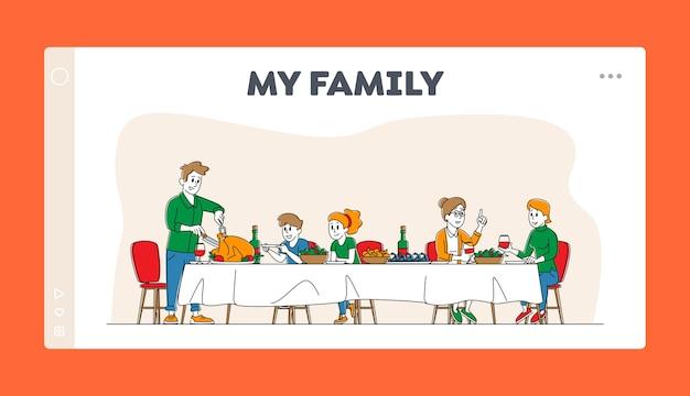 Szablon strony docelowej wielkiej rodzinnej uczty