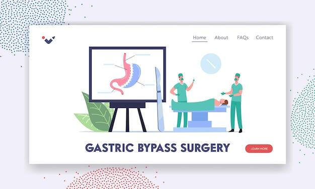 Szablon strony docelowej zabiegu pomostowania żołądka. postacie chirurga sprawiają, że operacja chirurgii bariatrycznej zmniejsza żołądek do pacjenta leżącego na sali operacyjnej. ilustracja wektorowa kreskówka ludzie