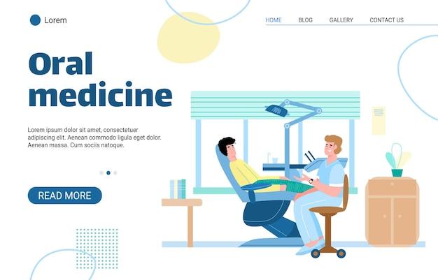 Szablon strony internetowej medycyny jamy ustnej z dentystą