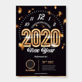 Szablon strony streszczenie nowy rok party plakat