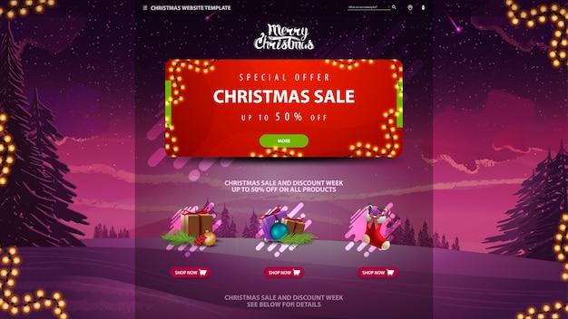 Szablon Strony świątecznej Sprzedaży Premium Wektorów