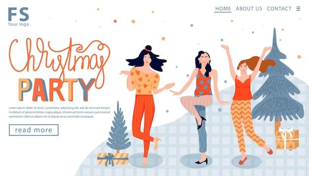 Szablon świąteczny i szczęśliwego nowego roku dla firmy womans tańczy na przyjęciu bożonarodzeniowym