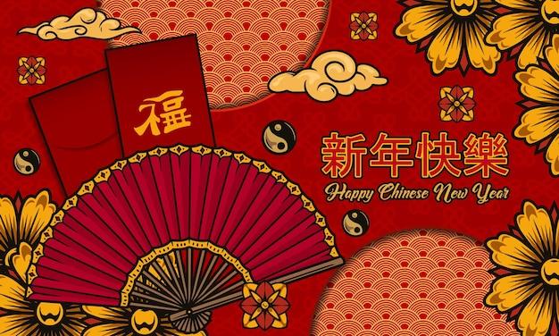Szablon świąteczny szczęśliwego chińskiego nowego roku ze składanym wachlarzem, chmurami, symbolami yin yang, kwiatami i czerwonymi kopertami prezentowymi