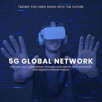 Szablon technologii sieci 5g komputer biznesowy post w mediach społecznościowych