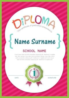 Szablon tła certyfikatu dyplomu dzieci w wieku przedszkolnym