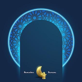 Szablon tła kareem ramadan