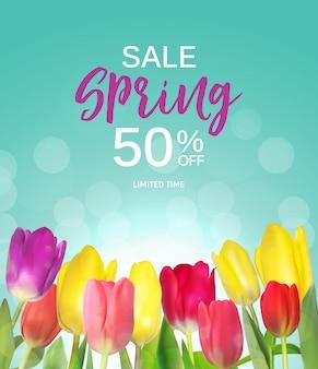 Szablon tło sprzedaż streszczenie wiosna. ilustracja