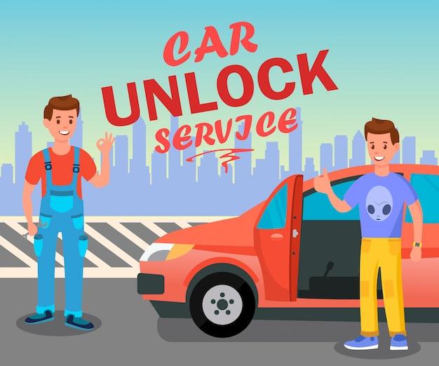 Szablon transparent baneru internetowego usługi odblokowania samochodu, układ