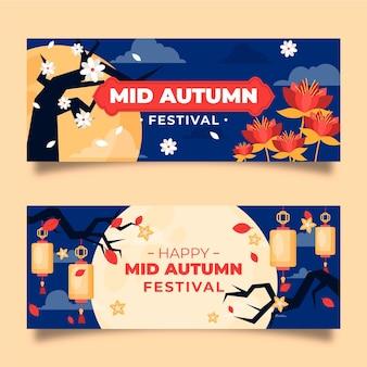 Szablon transparent festiwalu w połowie jesieni