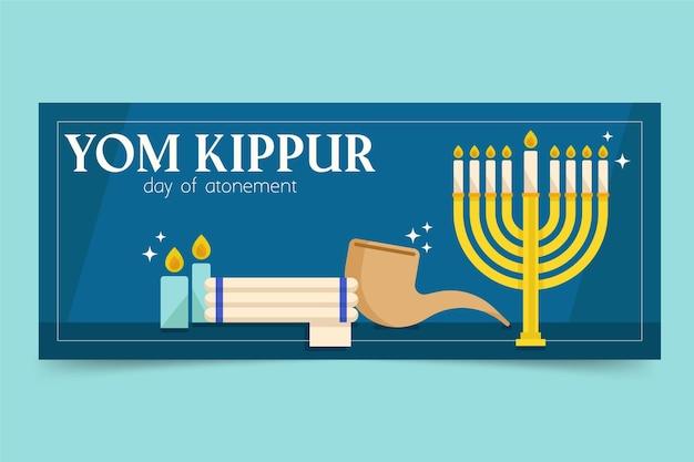 Szablon transparent jom kippur
