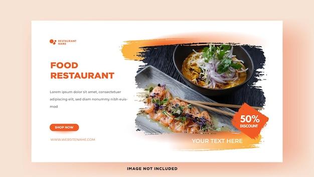 Szablon transparent mediów społecznościowych. jedzenie w restauracji. z grunge'owym kształtem