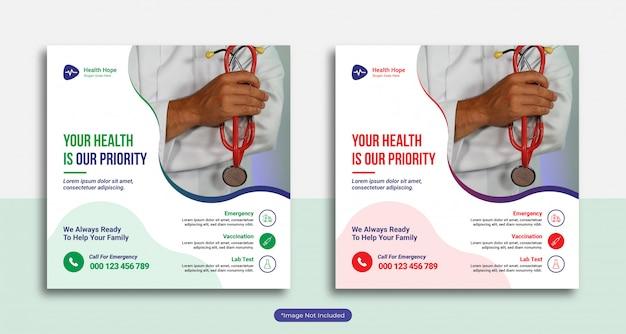 Szablon transparent medycznych opieki zdrowotnej