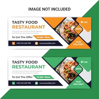 Szablon transparent okładki facebooka pyszne jedzenie dla restauracji