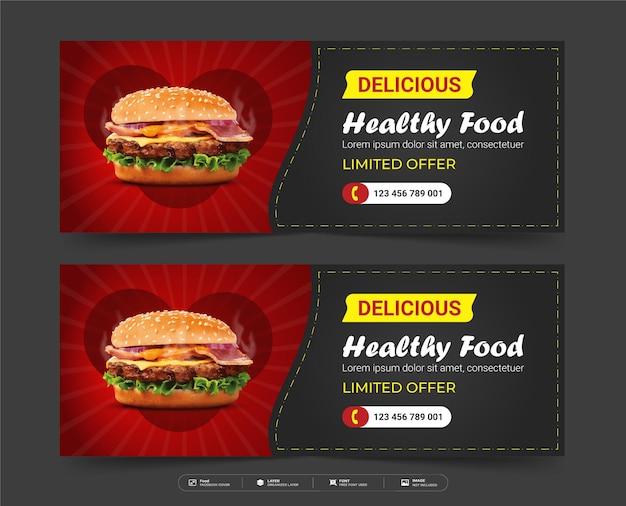 Szablon transparent okładki promocji mediów społecznościowych żywności