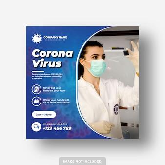 Szablon transparent profilaktyka medyczna dla szablonu post mediów społecznościowych