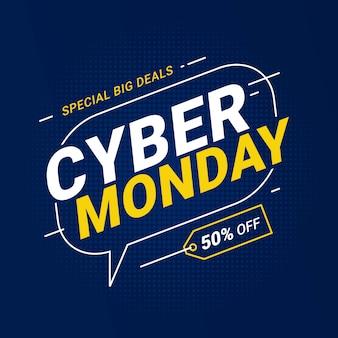Szablon transparent sprzedaż cyber poniedziałek