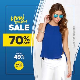 Szablon transparent sprzedaż nowoczesnej mody