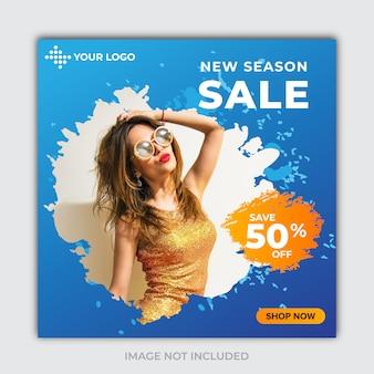 Szablon transparent sprzedaży nowego sezonu dla mediów społecznościowych