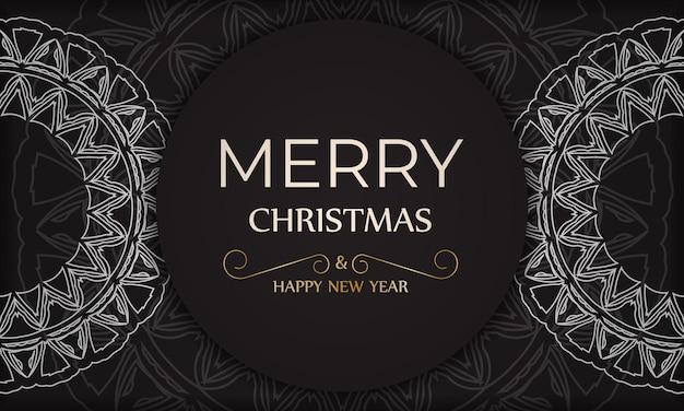 Szablon transparent szczęśliwego nowego roku i wesołych świąt w kolorze czarnym z białymi ornamentami.