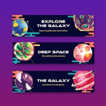 Szablon transparent z ilustracji galaktyki projekt koncepcyjny akwarela