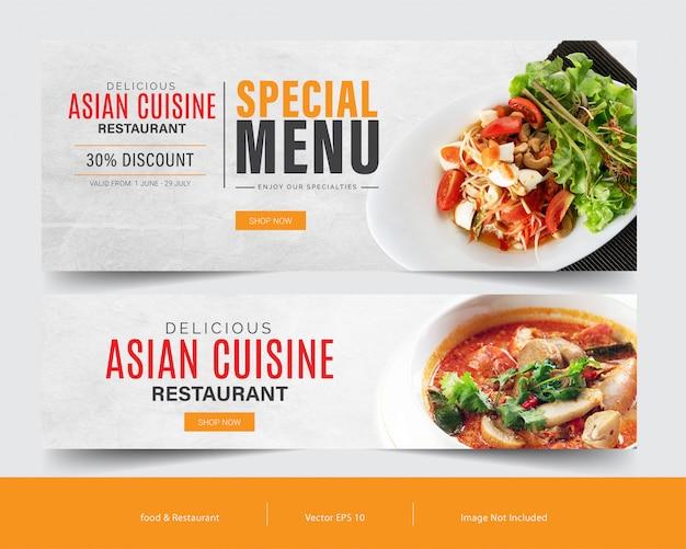 Szablon transparent żywności dla reklamy