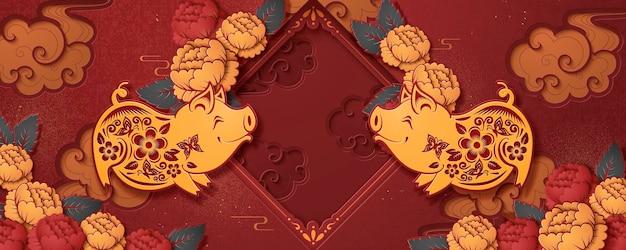 Szablon transparentu chińskiego nowego roku z uśmiechniętą świnką i pustym wiosennym kupletem
