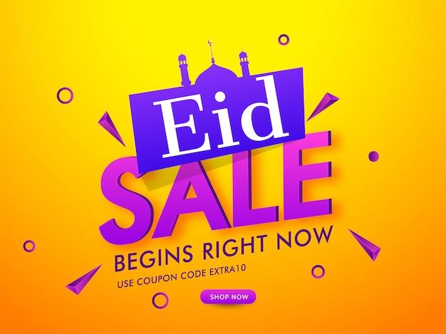 Szablon transparentu eid al-fitr mubarak, wyprzedaż, rabat i najlepsza oferta