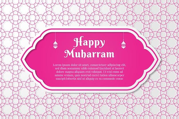 Szablon transparentu happy muharram w kolorze białym i różowym
