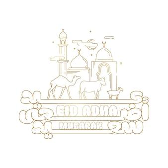 Szablon transparentu islamskiego pozdrowienia eid adha mubarak z ilustracją meczetu liniowego