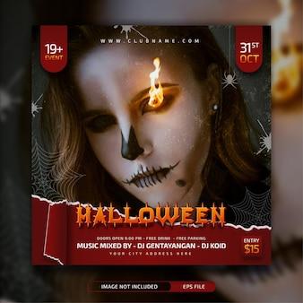 Szablon transparentu mediów społecznościowych z zaproszeniem na imprezę halloweenową