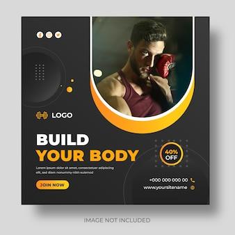 Szablon transparentu postu w mediach społecznościowych fitness gym